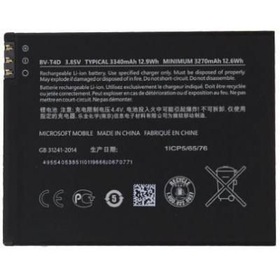 Nokia baterie BV-T4D Li-Ion 3440 mAh - bulk