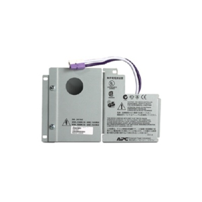APC Smart UPS RT 3000/5000VA Output Hardwire Kit
